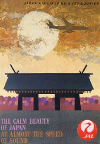 Vintage Travel Poster Japan Airlines, Asia